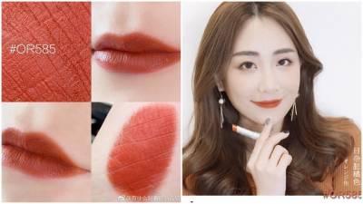 春季爆火「髒橘色」唇膏推薦!比土色更顯白 顯氣色,氣質小姐姐必備色號熱搜!