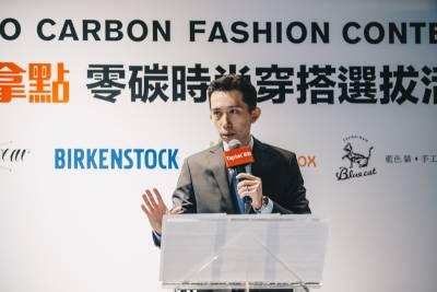 想購入IG網紅身上的時尚單品嗎? Taptot®拿點不花錢的「零碳時尚」正夯!