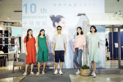 2019 UCHINO棉花糖三重紗新裝上市發表會,和李李仁一起感受肌膚的舒適觸感,慶祝來台十週年,部分新品服飾降價回饋