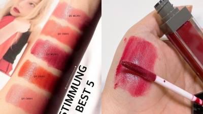 2019春夏大勢水光唇!必學彩妝師不顯豬油唇技巧,果汁唇妝這樣畫一秒減齡