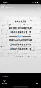 台北車站美甲推薦-Free Art Nail自由藝術美甲,北車平價專業凝膠美甲,日式凝膠美甲499起,手足保養及手部 足部凝膠美甲