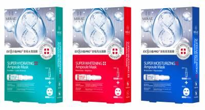 《康是美》面膜「新品賞」Top 12升級推薦,保濕抗老面膜控一定要試!
