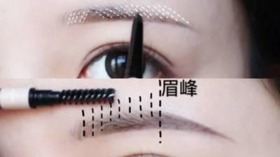 【眉毛教學】解救不對稱眉只要3步驟!手殘黨3分鐘內也可完成「自然對稱眉」!