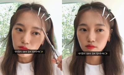 韓國髮型師「小臉碎髮剪」技巧!髮際線碎髮顯瘦比例公開,自己剪出小臉輪廓線!