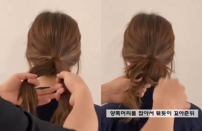 韓國髮型師低包頭 低馬尾教學!碎髮「先夾後綁」技巧,綁出隨性感小臉低馬尾