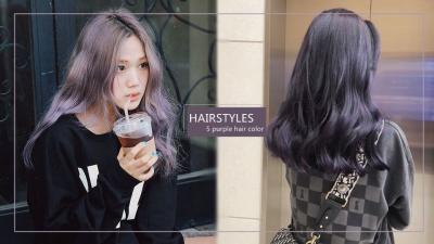 2019韓國潮流髮色「霧灰紫」髮色推薦!褪色超美 不怕變台妹金,黃肌染更顯白~