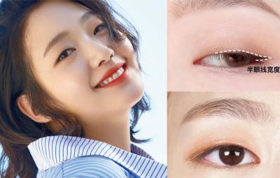 單眼皮 內雙眼妝怎麼畫?別再畫上超粗眼線,5招打造自然眼妝關鍵在「眼影」