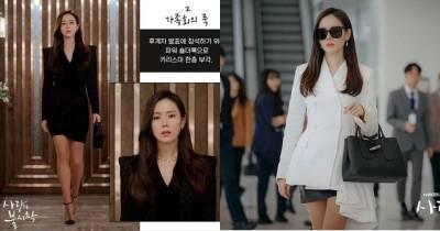 韓網都在瘋《愛的迫降》大衣穿搭!孫藝珍 徐智慧穿搭解析,讓你跟上韓國最新流行