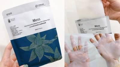 MIT面膜太好用!8款紅到國外MIT面膜推薦,這款保濕強 淡乾紋,天天敷毛孔縮小了!