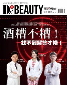 日本髮肌抗老新趨勢 ── 口服水解蠶絲胺基酸