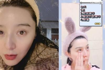 范冰冰「眼周保養」5步驟媲美醫美!細紋 黑眼圈 水腫都消失,38歲也有無痕少女眼!