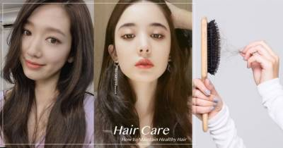 女星增髮&養光澤髮食譜公開!娜扎吃完大幅減少掉髮,范冰冰:「感覺頭髮在瘋長!」