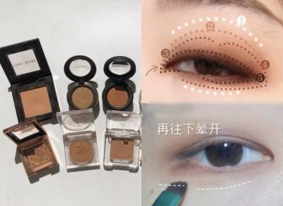 【眼妝教學】眼妝怎麼畫都腫?彩妝師:關鍵在「眼睛修容」!腫泡眼必看不失手眼妝技巧