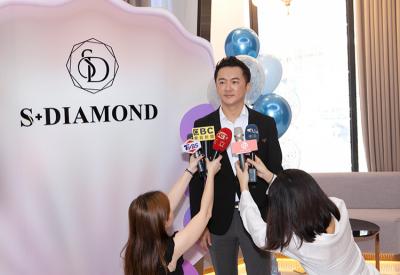 醫師捨棄千萬年薪 打造保養品牌S+DIAMOND 最新黑珍珠緊緻系列重磅上市