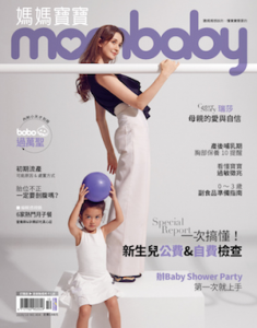Being a Working Mom 美路,做自己人生的CEO