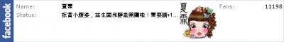 【霏愛,論】急就章的婚姻 by 夏霏
