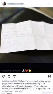 周迅 高聖遠6年婚姻情斷!微博官宣「祝安好」,最後一次公開放閃合照停在2016