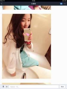 (驚世小學生)她才12歲,就已經是美妝部落客?!