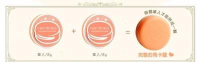 【保養】HANAKA 花戀肌 皇家馬卡龍面膜~融化女孩們的心 一次擁有全系列
