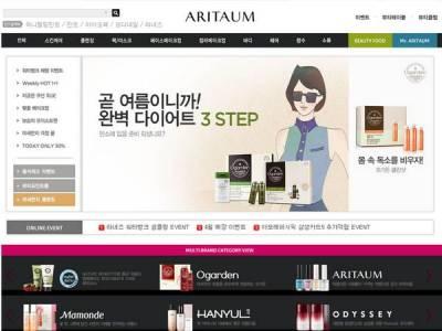 ★韓國必買美妝保養品100種商品試用文