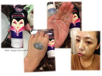 ❤夏日臉部清潔大作戰~~4款人氣洗面乳分享-露得清 innisfree ROSETTE ⅤHANAKA