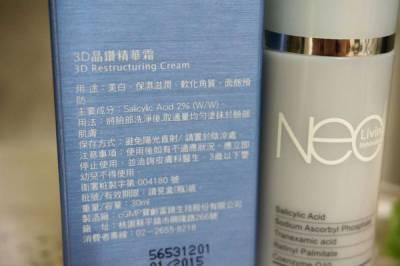 【保養】NEO Living 光療修護系列~簡單還原年輕水嫩健康肌