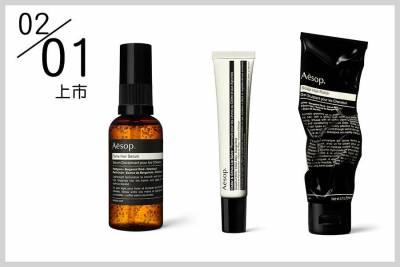 《美周新品週報》SHISEIDO 推出MEN 男人極致系列 媚比琳時尚眼彩盤 Aesop髮新品,年後新品陸續登場~|新品快訊