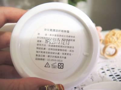【保養】DORETTA朵芮 B12亮澤活妍系列~一年四季都適合的保濕推薦