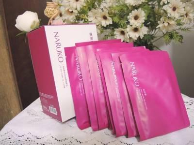 【文末贈獎】NARUKO牛爾親研 森玫瑰水立方保濕系列 EX~重現幸福水釉肌