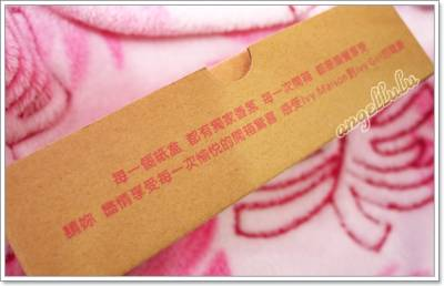 IVY MAISON艾葳Must up 蔓越莓青木瓜葛根自信糖,輔助發育中少女的秘密武器~