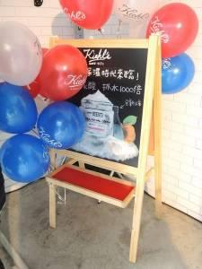 【保養】契爾氏KIEHL'S 冰河保濕玻尿酸系列上市會