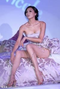 《我的美麗肌密 》陳思璇 健康美‧才是王道