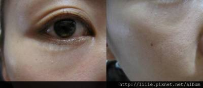 365-005 蘭蔻的亮眼精粹~有感眼霜XD