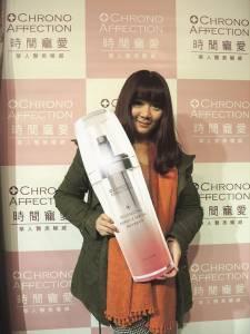 【保養】+CHRONO AFFECTION 時間寵愛 超能奇蹟賦活系列新品發表會