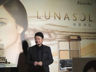 【彩妝】LUNASOL 2014「砂景淨化」春夏彩妝新品發表會