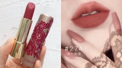2021日本唇膏流行色推薦!LANCOME蕾絲小粉管 274溫柔奶茶色好撩!雅詩蘭黛紅棕超魅惑~