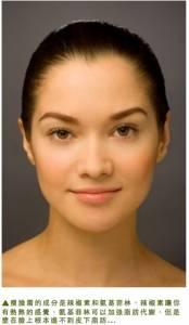 瘦臉霜或瘦臉操真能瘦臉嗎?|邱正宏醫師