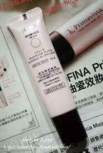 SOFINA水潤瓷效妝前隔離乳打造細緻美肌