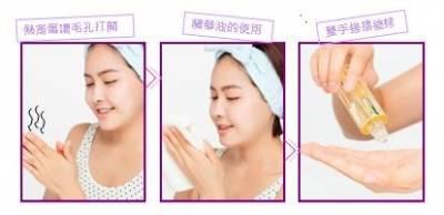 解決乾燥困擾!令人稱羨的水潤美人 VOCE美妝時尚國際中文版