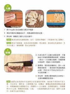 娜娜媽的天然手工皂--羊咩咩滋養乳皂|貝果文化