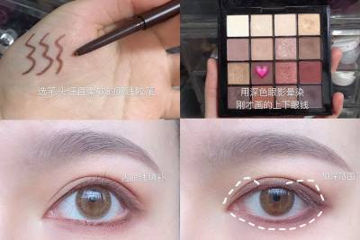 傻白甜先掰!厭世妝容持續當道,Jennie 小松菜奈眼妝技巧把握這幾點! 妝容教學