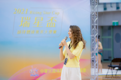 Relove關心台灣體壇賽事「瑞星盃」 全力支持女性運動員