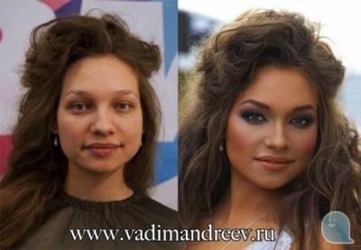 俄羅斯年輕化妝達人:每個人都可以成為明星