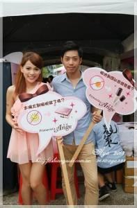 【活動】華山文創-2013第六屆FG 美妆大賞之我是落湯雞 ~