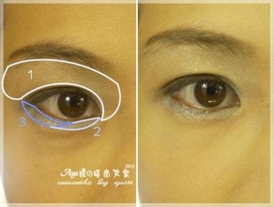 【彩妝】AVON雅芳全新絕對綻色系列彩妝~強先嚐鮮我的藍色時尚彩妝秀