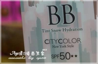 【彩妝】City Color 瞬間光采魅力組~輕鬆打造魅力夏妝