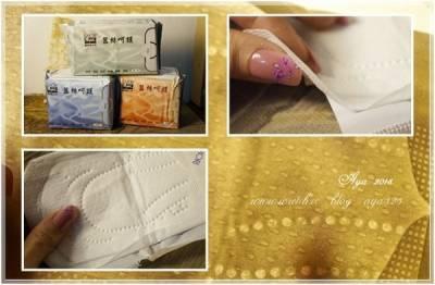 【活動】碧多妮蠶絲生活館參觀~它們家的衛生棉真的很不錯用捏