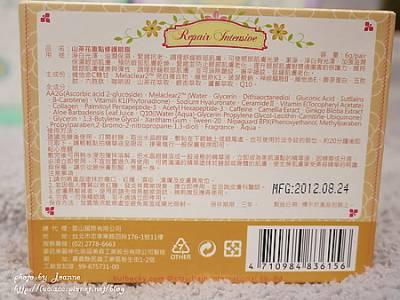 台灣製造的好品質❤寶兒貝肌❤