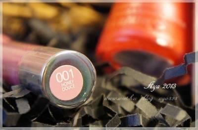 【彩妝】日本熱銷No.1 超持色 + 超保濕 露華濃2013全新上市 戀愛持色潤唇筆