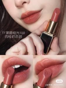 2021唇色推薦「甜桃烏龍奶茶」,溫柔自帶仙氣,隨意擦都是春天的感覺!